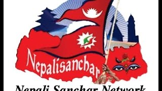 Nepali Sanchar Television LIVE Streaming