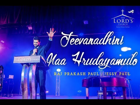 Jeevanadhini | Raj Prakash Paul | Jessy Paul | The Lord's Church | Latest Telugu Christian Song |