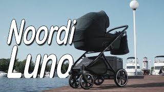 noordi Luno - Самый полный обзор коляски 3 в 1 Нурди Луно от Boan baby
