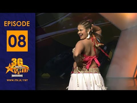 Youth With Talent - 3G - Episode (08) - (22-12-2018)