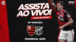 Flamengo x Ceará AO VIVO na Fla TV   Brasileiro 2020
