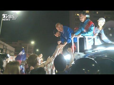韓國瑜三民區掃街LIVE