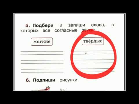 Рабочая тетрадь по русскому языку 7 класс К учебнику