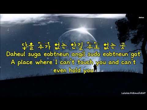 EXO-K - Moonlight (월광) (eng sub + romanization + hangul) [HD]