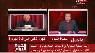 رئيس الجالية المصرية في فرنسا: «الله من وهب الرئيس السيسي لشعب مصر» | المصري اليوم