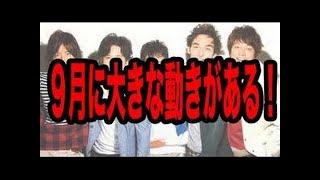 解散騒動で世間を騒がせたスマップの5人、香取慎吾の結婚報道が 番組で...
