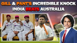 Gill & Pant's Incredible Knocks | India Beats Australia in Test Series