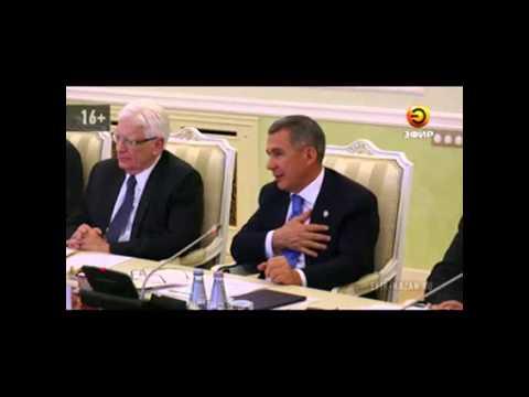 В Казань прибыла делегация республики Казахстан