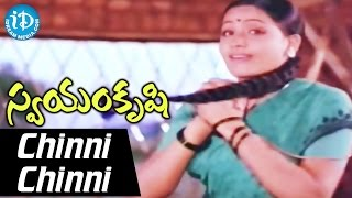 Swayamkrushi Songs || Chinni Chinni Korikaladaga Video Song || Chiranjeevi | Vijayashanti