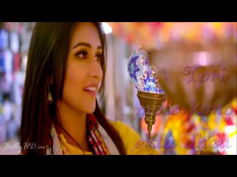 Thik Emon Evabe || Lyrics Video ||...