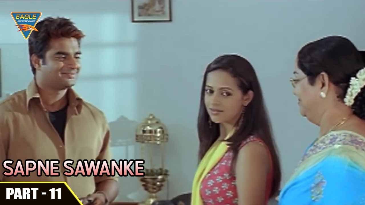 Sapne Sawan Ke Hindi Dubbed Movie || Part 11/13 || Madhavan,Bhavana || Eagle Hindi Movies