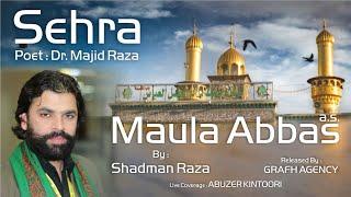 Sehra Maula Abbas a.s. | Live Manqabat | Shadman Raza Karachi Pakistan | Bainal Harmain Karbala Iraq