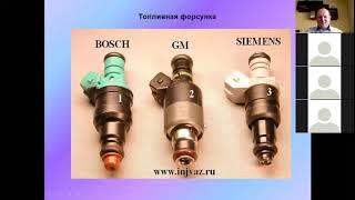 Системы управления двигателем (3 часть)