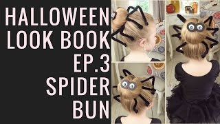 Halloween Spider Bun By SweetHearts Hair Design ♥ ♥ ♥