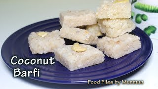 নারকেলের  শক্ত বরফি/Coconut Barfi Bangla/Narkel Borfi/How to Make Coconut Burfi/coconut burfi recipe