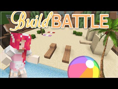 Minecraft BUILD BATTLE ♡ The Beach!