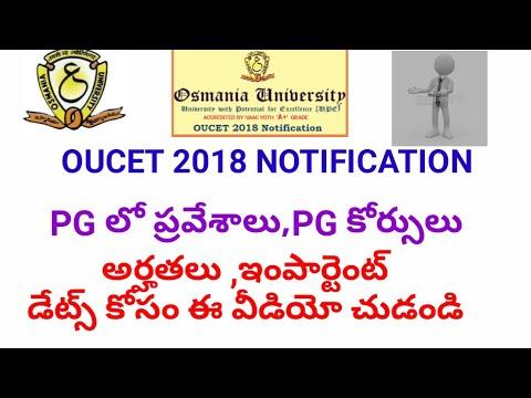 ou cet 2018 oucet 2018 notification pgcet 2018 government job s