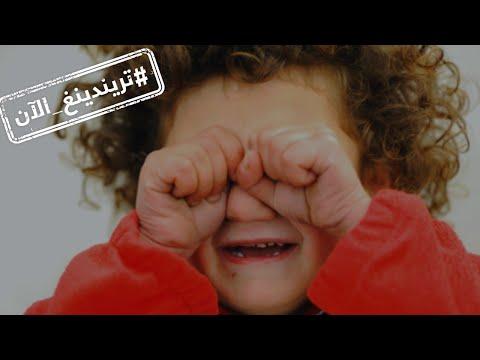 خبر وفاة الطفلة إليسا اللبنانية يتصدر توتير  - نشر قبل 5 ساعة