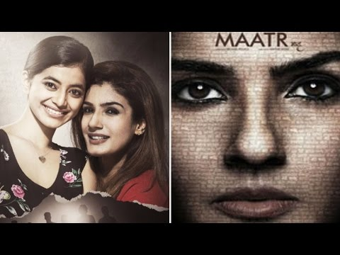 Maatr Full Movie Review | Raveena Tandon | Ashtar Sayed Mp3