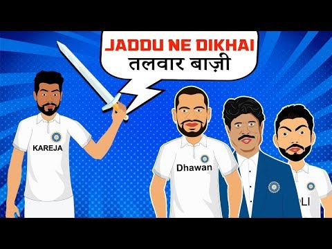 India vs West Indies 1st test | Spoof | Dressing room | Test Championship