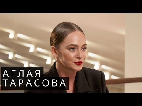 Аглая Тарасова – о съемках в фильме Марафон желаний