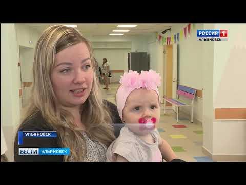 Детская поликлиника № 1 на Льва Толстого