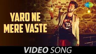 kisi ke haath mein Heera kisi ke Kaan Mein Heera Mp3 Song Download