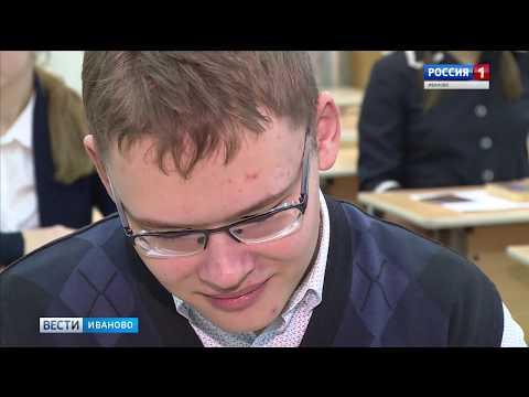 Выпускники школ Ивановской области написали итоговое сочинение