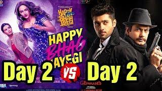 happy phirr bhag jayegi box office collection