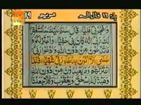 surah Maryam full with urdu translation.avi
