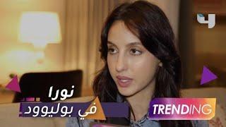 الفنانة المغربية نورا فتحي تتحدث عن نجاحاتها في بوليوود