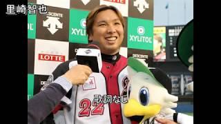 プロ野球新旧応援歌集(番外編)【MIDI】