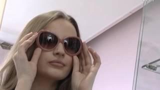 Солнцезащитные очки: обзор модных тенденций предстоящего сезона