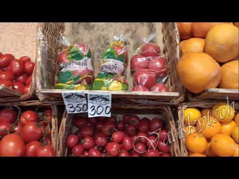 По многочисленным просьбам  цены на продукты в городе Нерюнгри/Супермаркет ЛЕТО.
