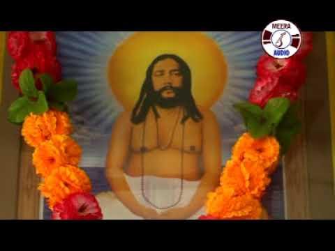 Joy Guru Dakbi Bole | জয় গুরু ডাকবি বলে | Guru Nigomananda Bangla Bhajan | Monomay Bhattacharya