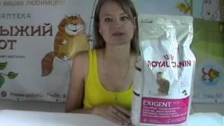 Сухой корм для собак Royal Canin Exigent(, 2013-07-09T14:04:12.000Z)