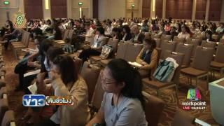 องค์การอนามัยโลก แนะไทยออกกฎหมายคุมยาสูบ   ข่าวต้นชั่วโมง  27 ก ค  59