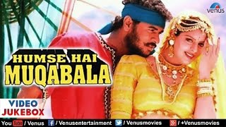 Hum Se Hai Muqabala Video Jukebox | Parbhu Deva, Nagma |