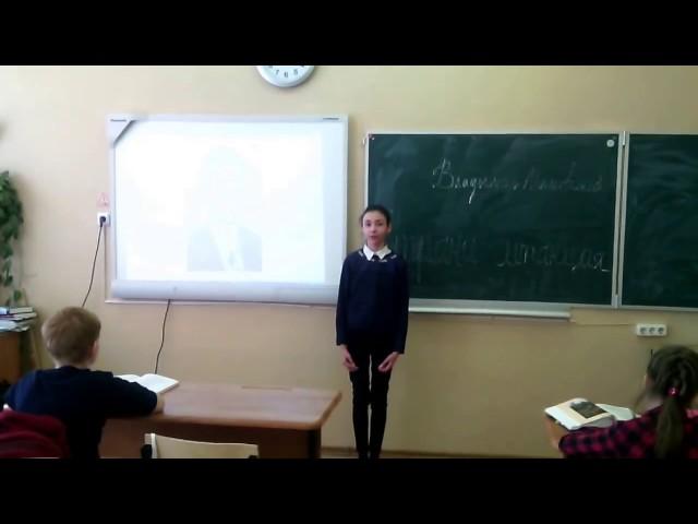 Изображение предпросмотра прочтения – ЖасминЗагаштукаева читает произведение «Послушайте! (Послушайте! Ведь, если звезды зажигают…)» В.В.Маяковского
