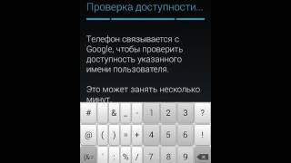 Как выложить видео на ютуб с телефона