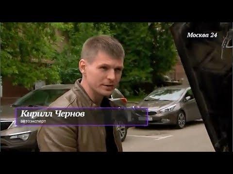 Спецрепортаж Москва 24. Горе-ремонт у официального дилера и развод в автосервисе.