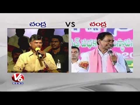 Chandrababu Naidu Vs KCR || War of Words || Phone Tapping (08-06-2015)