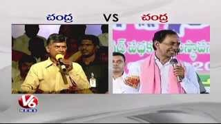 Chandrababu Naidu Vs KCR | War of Words | Phone Tapping (08-06-2015)