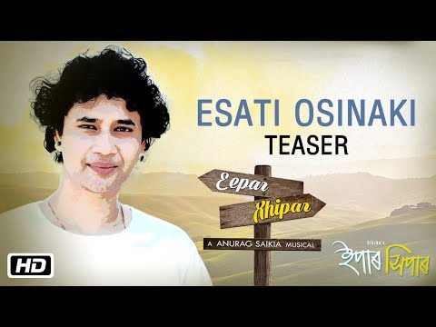 Esati Osinaki | Teaser | Eepar Xhipar | Releasing 14th February 2018