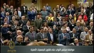فيديو| بكري: قانون «الجمعيات الأهلية» سيُعلي من قيم الشفافية