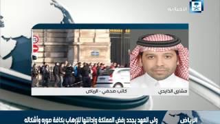 الذايدي: الجائزة تعبر عن مدى تقدير المعنيين بالأمن العالمي للدور المركزي السعودي في مكافحة الإرهاب