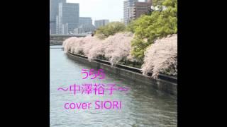 今週は友人たちと大阪造幣局の桜の通り抜けに行ってきました。たくさん...