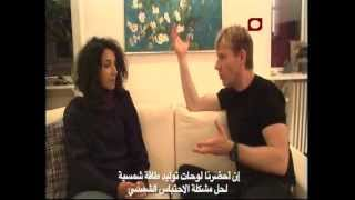 Sobhiya Najjar Interviewed Bjørn Lomborg from Copenhagen in 2011.