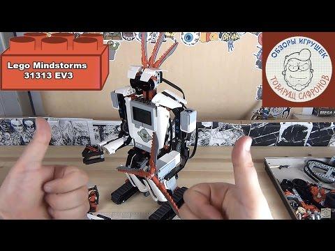 Лего Майндстормс Lego Mindstorms 31313 EV3 - Лего Обзор