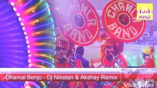 sher baja banjo with dj dhumal mix